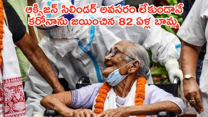 82 Year Old Woman Beat Covid 19