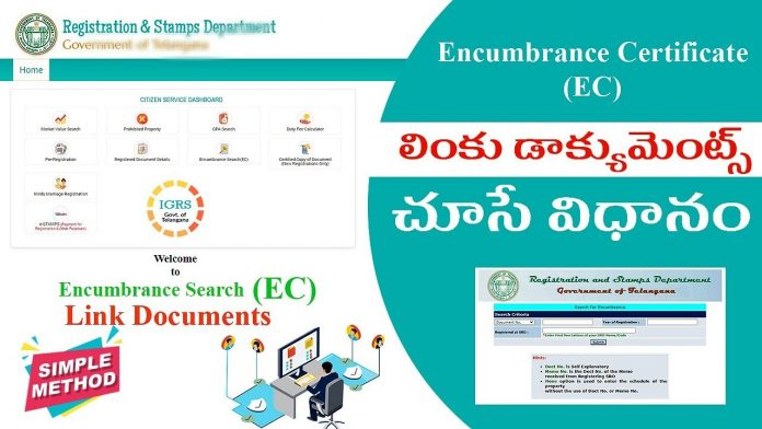 Occupancy Certificate, Encumbrance Certificate