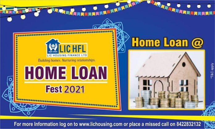 LIC Housing Finance Offer Cheap Home Loans