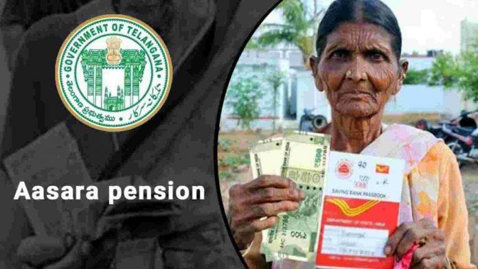 Aasara Pension